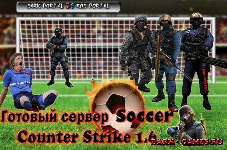 газета футбол